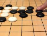 五子棋_五子棋技巧_五子棋规则_五子棋下法