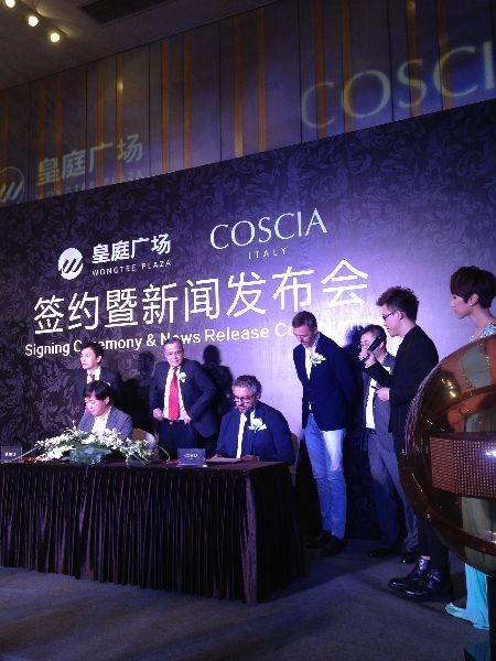 意大利COSCIA百货进驻深圳皇庭广场